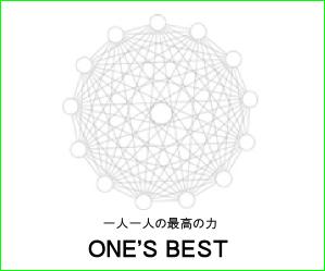 onesbest_green.png
